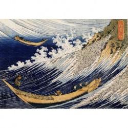 Tela Hokusai Art 03 cm 50x70 Papiarte Stampa su tela Canvas da falso d'autore