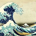 Hokusai Tele